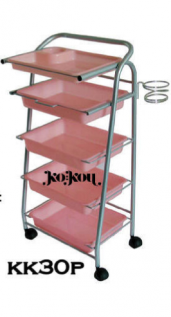 Professional Trolley (Pink)